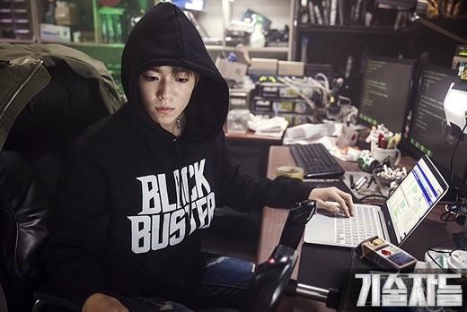 lee hyun woo 01