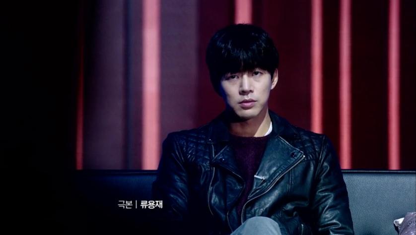 liar game 7 lee sang yoon final