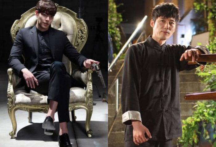 love cell jang hyuk kim woo bin