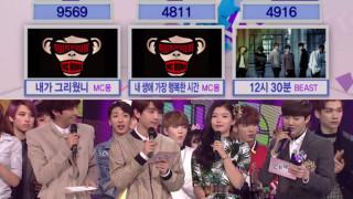 mc mong sbs inkigayo soompi win nov 16