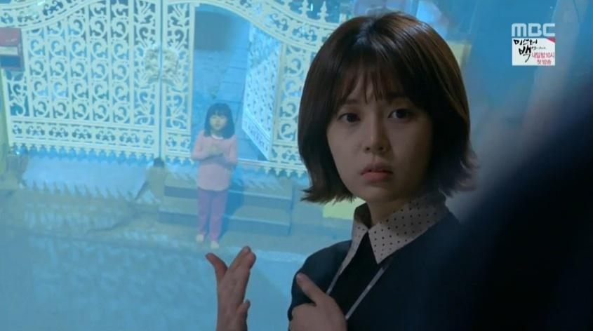pride and prejudice 3:4 baek jin hee and different child final