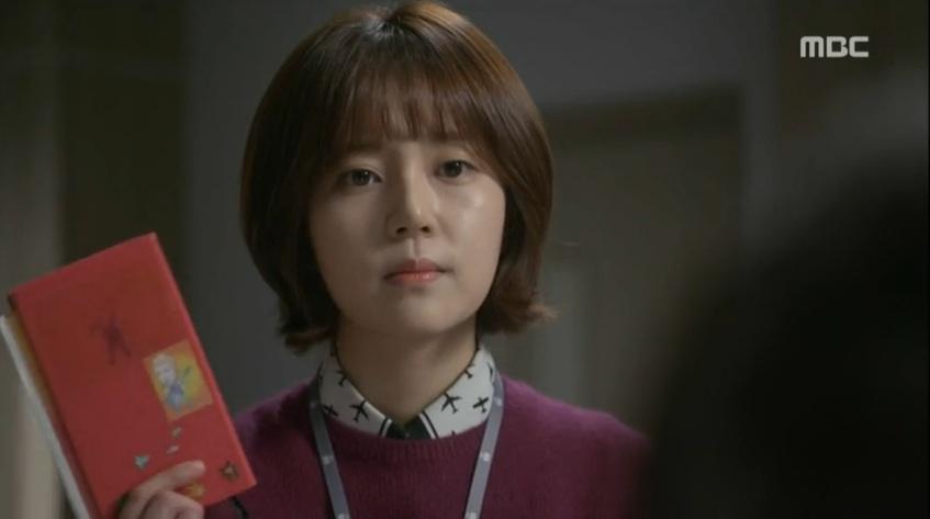 pride and prejudice 7 baek jin hee 2 final