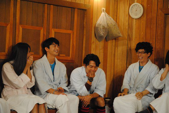 seo in guk happy together