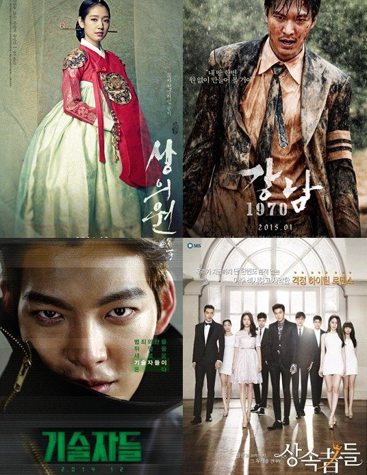 the heirs theaters