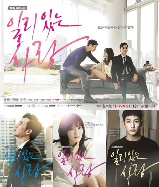 valid love posters