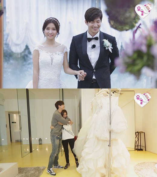 we got married song jae rim kim so eun