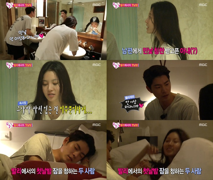 Hong jong hyun yura really hookup