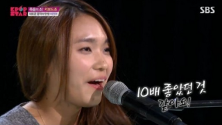 141214 k-pop star 4 lee jin ah