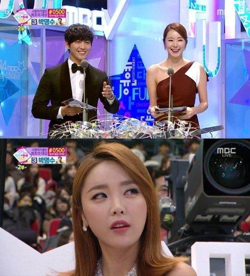 Hong Jin Young MBC Entertainment Awards