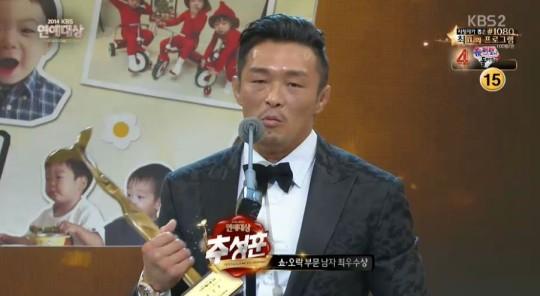 Chu Seung Hoon