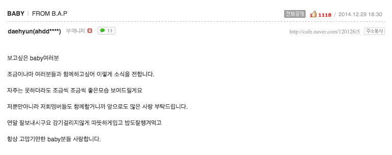 B.A.P fancafe