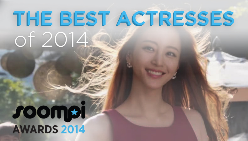 Best K-Drama Actresses of 2014