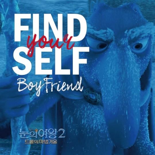 Boyfriend_Find_Yourself