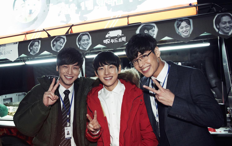 Byeon Yo Han With Co-Stars