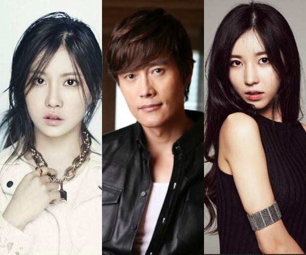 Dahee, Lee Byung Hun, Lee Ji Yeon