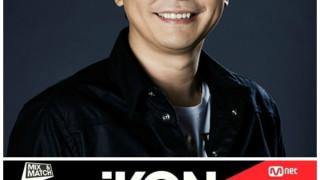 Yang Hyun Suk, iKON