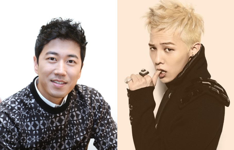 Jang Soo Won and G-Dragon