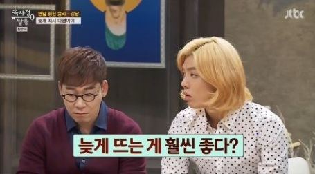 Kangnam_Inside_Story_Salon