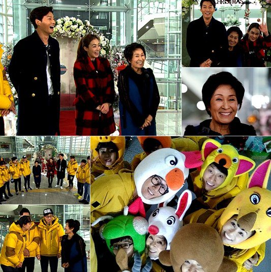 Kim Hye Ja on Running Man