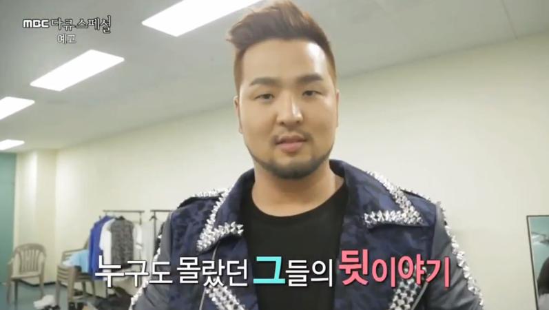 Kim Tae Woo1