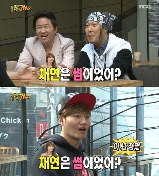Kim_Jong_Gook_Infinity_Challenge_2