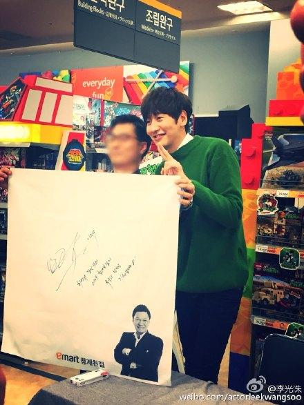 Lee Kwang Soo1