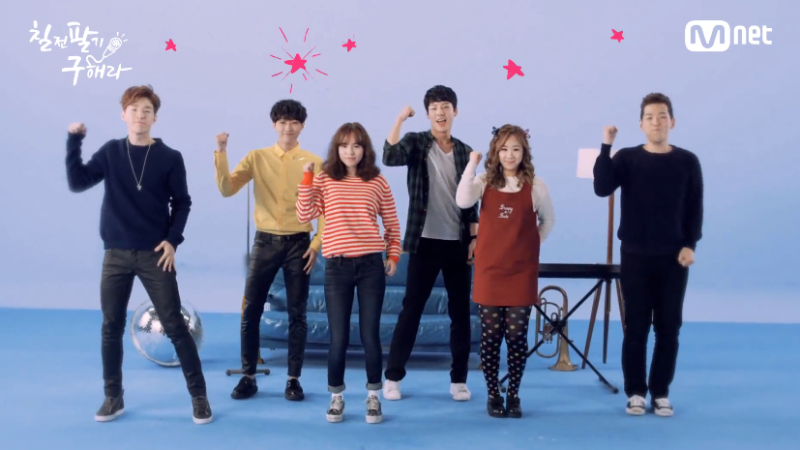 """Mnet Unveils """"Perseverance Goo Hae Ra"""" Teaser Video Featuring Henry, B1A4 Jinyoung, and More"""
