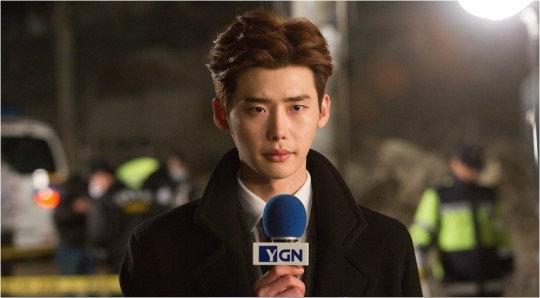 Pinocchio Lee Jong Suk1