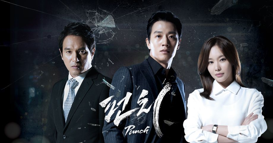 Punch_(Korean_Drama)-tp (1)