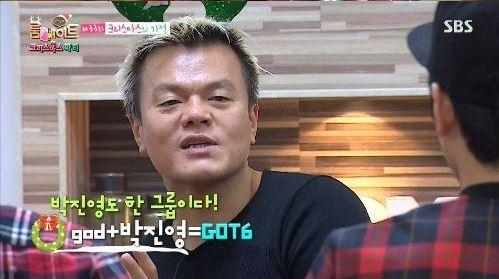 Roommate_JYP