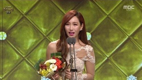 lee yoo ri awards