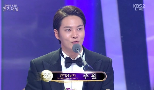 Joo Won KBS Drama Awards 2014