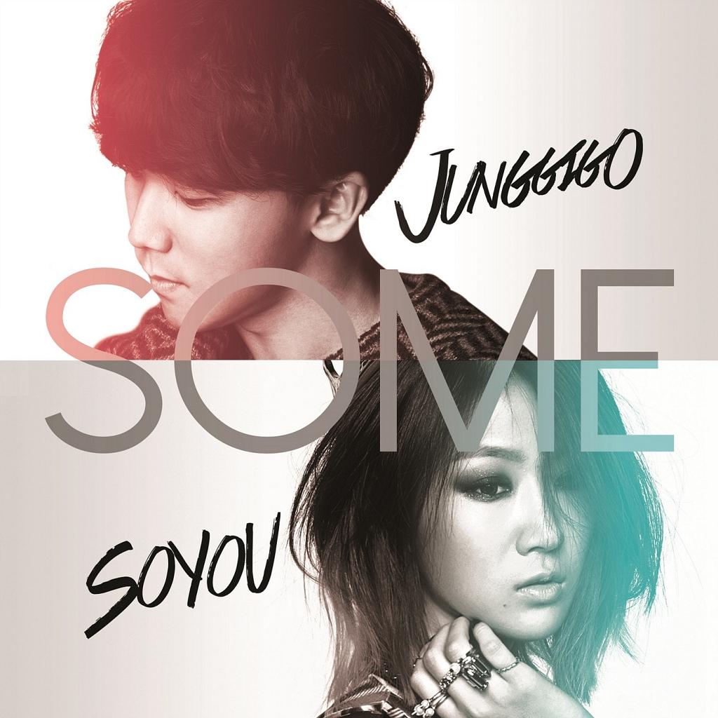 Soyu Junggigo Some