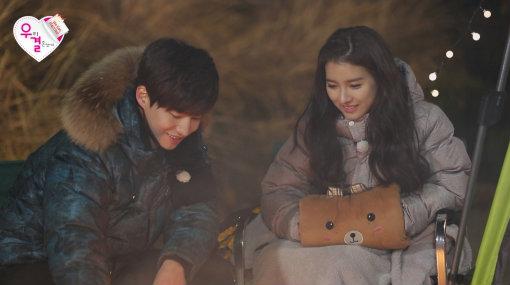 WGM Kim So Eun Song Jae Rim2