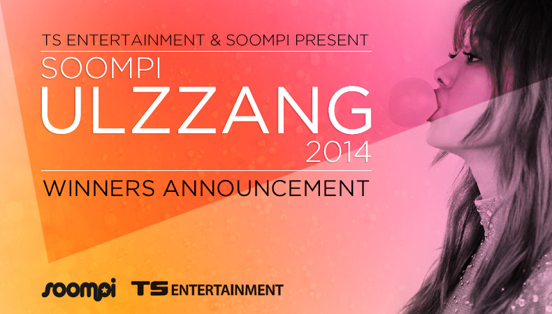 Winners_Ulzzang_2014_Article_Banner