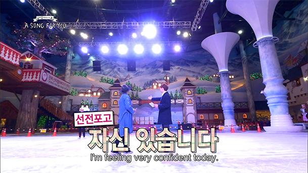 as4u-sungjae-confident