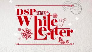 dsp white letter