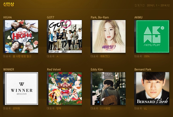 golden disk awards 4