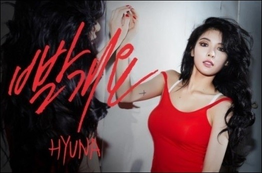 PSY will try to capture this sexiness in his upcoming concert