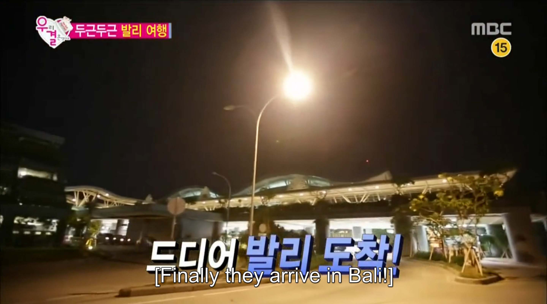 Yeon Seo We Got Married Jy