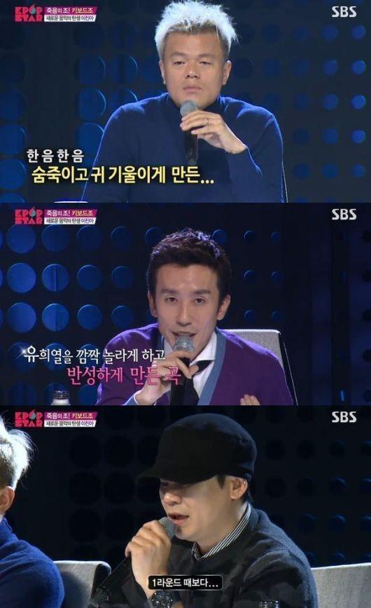 k-pop star 4 judges