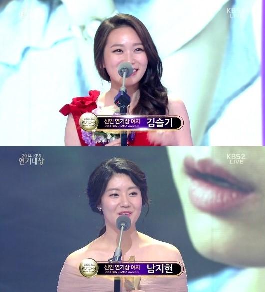 kbs drama awards new actress