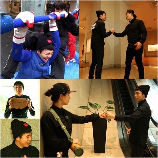 lee hyun woo running man