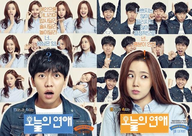lee sung gi moon chae won