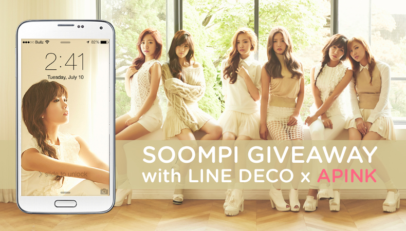 line-deco-article-banner-apink
