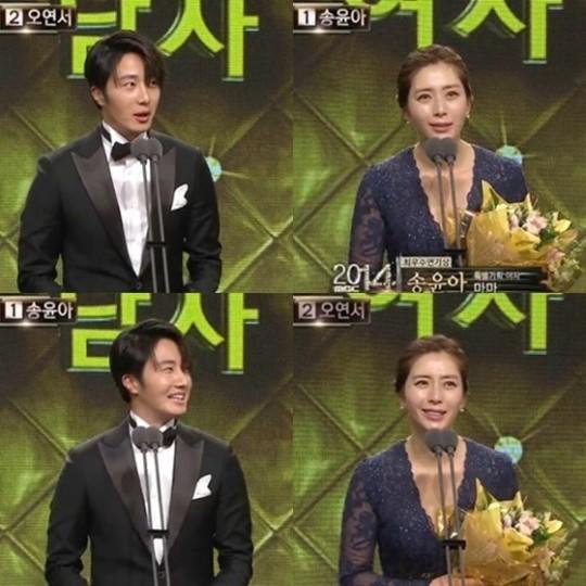 mbc drama awards 2014