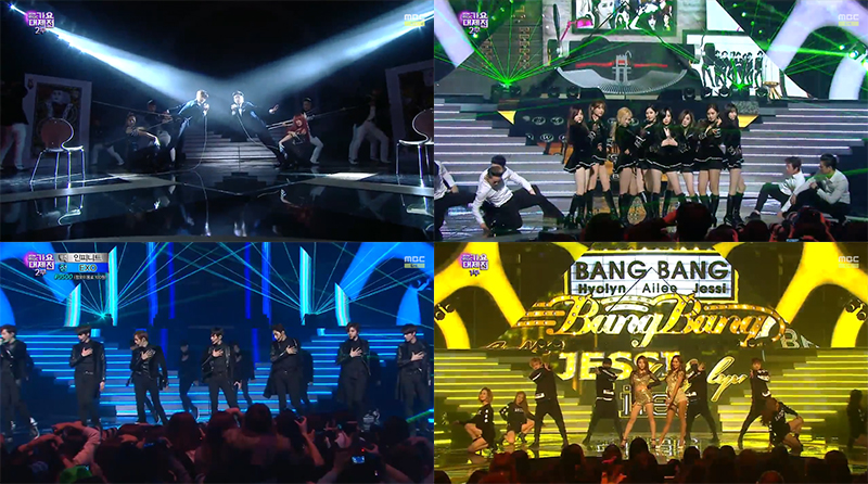 2014 MBC Gayo Daejaejun