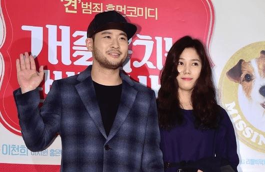 mithra jin kwon da hyun