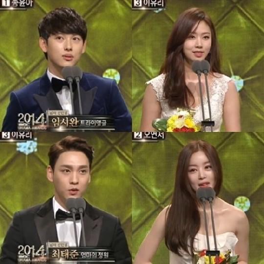 new comer award mbc drama