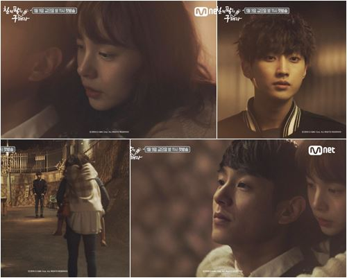 """Second Teaser for """"Perseverance Goo Hae Ra"""" Hints at a Love Triangle"""